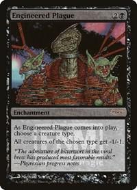 Engineered Plague, Magic: The Gathering, FNM Promos