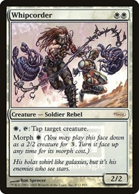 Whipcorder, Magic: The Gathering, FNM Promos