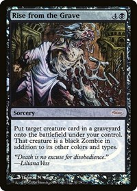Rise from the Grave, Magic: The Gathering, WPN & Gateway Promos