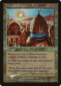 City of Brass, Magic: The Gathering, Junior Series Promos