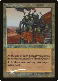 Thran Quarry, Magic: The Gathering, Junior Series Promos