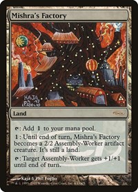Mishra's Factory, Magic: The Gathering, Judge Promos