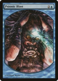 Psionic Blast, Magic: The Gathering, Magic Player Rewards