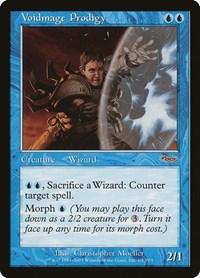 Voidmage Prodigy, Magic: The Gathering, Magic Player Rewards