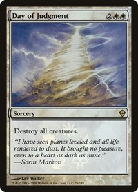 Day of Judgment, Magic: The Gathering, Buy-A-Box Promos
