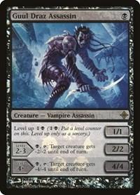 Guul Draz Assassin, Magic: The Gathering, Buy-A-Box Promos