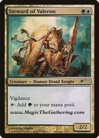 Steward of Valeron, Magic: The Gathering, Media Promos