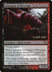 Demigod of Revenge, Magic: The Gathering, Prerelease Cards