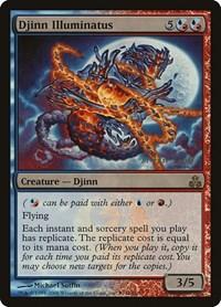 Djinn Illuminatus, Magic: The Gathering, Prerelease Cards