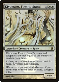 Kiyomaro, First to Stand, Magic: The Gathering, Prerelease Cards