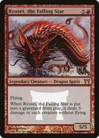 Ryusei, the Falling Star, Magic: The Gathering, Prerelease Cards
