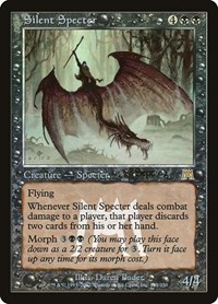 Silent Specter, Magic: The Gathering, Prerelease Cards