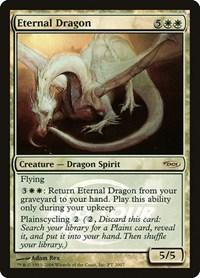 Eternal Dragon, Magic: The Gathering, Pro Tour Promos