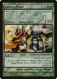 Budoka Pupil, Magic: The Gathering, Launch Party & Release Event Promos