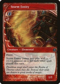 Storm Entity, Magic: The Gathering, Launch Party & Release Event Promos