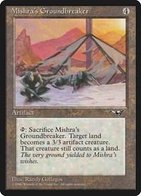 Mishra's Groundbreaker, Magic: The Gathering, Alliances