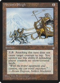Arcum's Sleigh, Magic: The Gathering, Ice Age