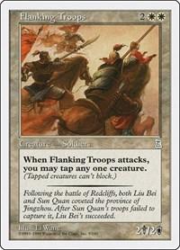 Flanking Troops, Magic: The Gathering, Portal Three Kingdoms