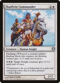 Zhalfirin Commander, Magic, Duel Decks: Knights vs. Dragons