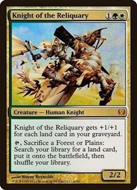 Knight of the Reliquary, Magic: The Gathering, Duel Decks: Knights vs. Dragons
