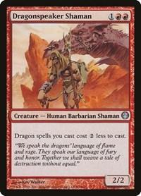 Dragonspeaker Shaman, Magic: The Gathering, Duel Decks: Knights vs. Dragons