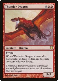 Thunder Dragon, Magic: The Gathering, Duel Decks: Knights vs. Dragons