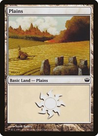 Plains (40), Magic: The Gathering, Duel Decks: Knights vs. Dragons