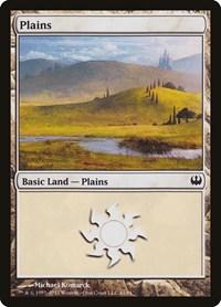 Plains (41), Magic: The Gathering, Duel Decks: Knights vs. Dragons