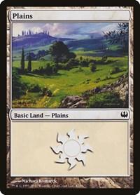 Plains (42), Magic: The Gathering, Duel Decks: Knights vs. Dragons