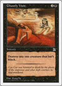 Ghostly Visit, Magic: The Gathering, Portal Three Kingdoms