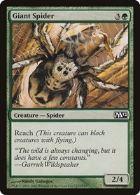 Giant Spider, Magic: The Gathering, Magic 2012 (M12)