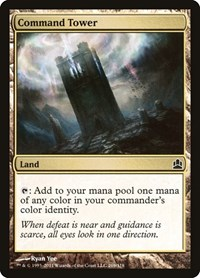 Command Tower, Magic: The Gathering, Commander