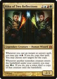 Riku of Two Reflections, Magic: The Gathering, Commander