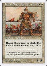 Huang Zhong, Shu General, Magic: The Gathering, Portal Three Kingdoms
