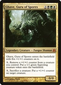 Ghave, Guru of Spores, Magic: The Gathering, Commander