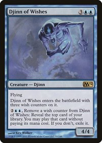Djinn of Wishes, Magic: The Gathering, Magic 2012 (M12)
