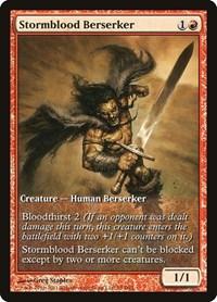 Stormblood Berserker, Magic: The Gathering, Game Day & Store Championship Promos