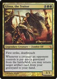 Glissa, the Traitor, Magic: The Gathering, Prerelease Cards