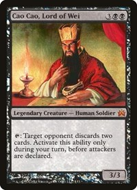Cao Cao, Lord of Wei, Magic: The Gathering, From the Vault: Legends