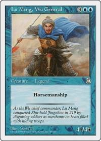 Lu Meng, Wu General, Magic: The Gathering, Portal Three Kingdoms