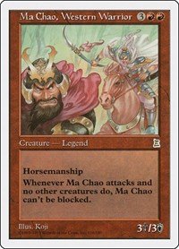 Ma Chao, Western Warrior, Magic: The Gathering, Portal Three Kingdoms