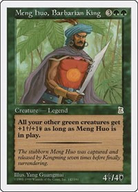 Meng Huo, Barbarian King, Magic: The Gathering, Portal Three Kingdoms