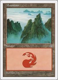 Mountain (175), Magic: The Gathering, Portal Three Kingdoms