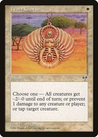 Ivory Charm, Magic: The Gathering, Mirage