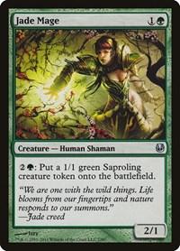 Jade Mage, Magic: The Gathering, Duel Decks: Ajani vs. Nicol Bolas