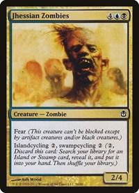 Jhessian Zombies, Magic: The Gathering, Duel Decks: Ajani vs. Nicol Bolas