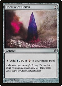 Obelisk of Grixis, Magic: The Gathering, Duel Decks: Ajani vs. Nicol Bolas