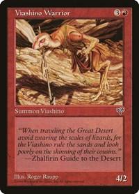 Viashino Warrior, Magic: The Gathering, Mirage