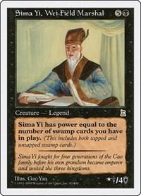 Sima Yi, Wei Field Marshal, Magic: The Gathering, Portal Three Kingdoms