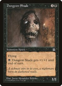 Dungeon Shade, Magic: The Gathering, Stronghold